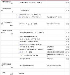 blog_20160125_01